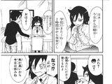 WataMote Chapter 025