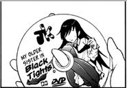 Tomoki's Game Title c77