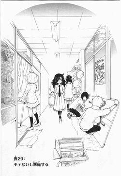 WataMote Manga Chapter 020.jpg