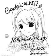 Commemorative illustration for an e-book store (Book Walker)