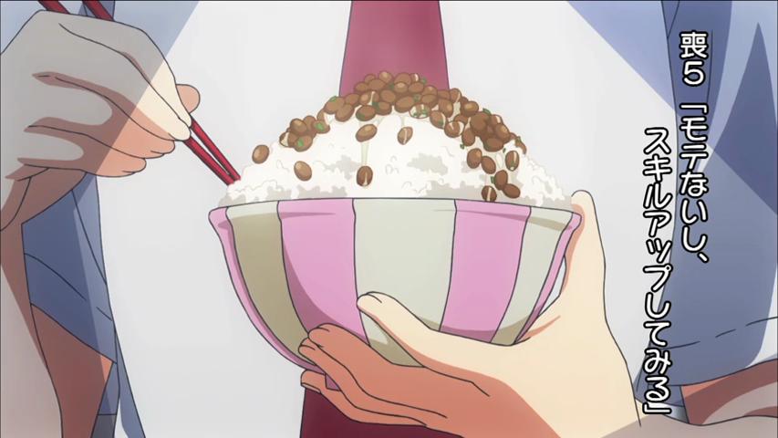 WataMote Episode 05