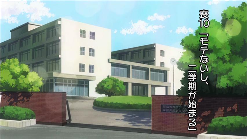 WataMote Episode 10