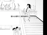 WataMote Chapter 192-1