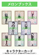 Watamote Bonus Picture Volume 20-6
