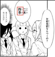 Shiki Futaki Revealed c147