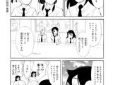 WataMote Chapter 192-2