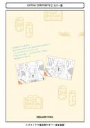 Watamote Volume 20 EvR SE