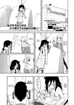 WataMote Chapter 093.png