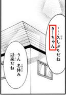 Kii-chan c141