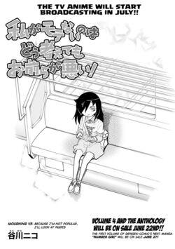 WataMote Chapter 043.jpg