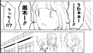 Uchi cries c157