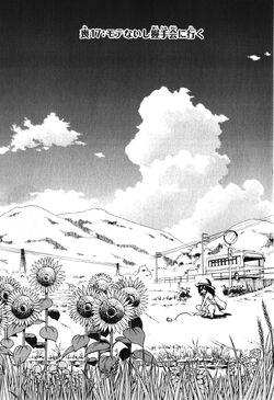 WataMote Manga Chapter 017.jpg