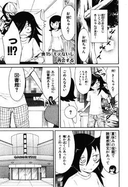 WataMote Manga Chapter 015.jpg