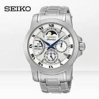 Seiko SRX0111J1.jpg