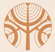 Greenwood Center for Cultural Heritage Logo - Watchmen (TV series)