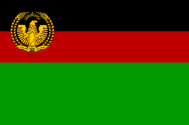 Flag of Afghanistan (1974–1978).png