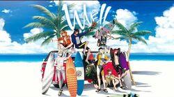 『WAVE!!』_第一弾プロモーションムービー