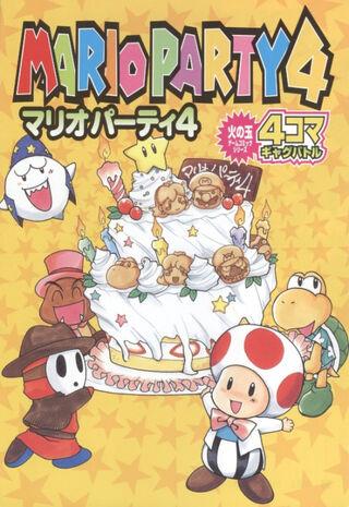 MP4 manga.jpg