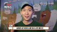극장판 위 베어 베어스 팬미팅 현장 (2017.08