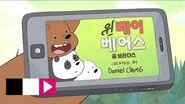We Bare Bears - Intro (Korean)