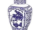 Ming Vase Panda Fridge