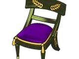 Caesar's Chair