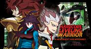 Hardcore Leveling Warrior Banner 2