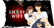 Ghost Wife Banner