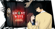 Ghost Wife Banner 2