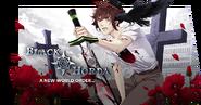 Black Horda Banner