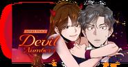Devil Number 4 Banner