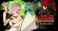 Hardcore Leveling Warrior Banner
