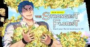 The Strongest Florist Banner