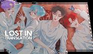 Lost in Translation Banner