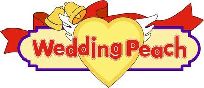 Wedding Peach Logo.jpg