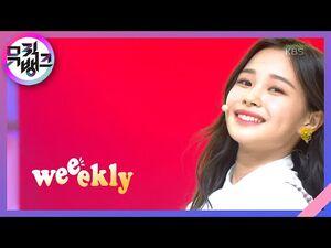 Tag Me (@Me) - 위클리(Weeekly) -뮤직뱅크-Music Bank- 20200703