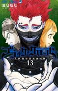 Black Clover WSJ Volume 13