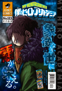 My Hero Academia ch125 Issue 10 2017