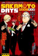 Sakamoto Days ch015 Issue 15 2021