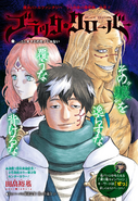 Black Clover ch053 Issue 15 2016