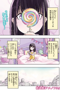 Candy Flurry ch001p1 Issue 20 2021