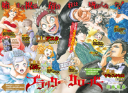 Black Clover ch211 Issue 32 2019