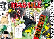 Mashle ch001 Issue 09 2020