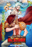 Dr Stone ch118 Issue 39 2019