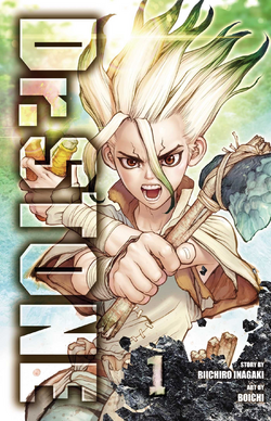 Dr. Stone Volume 1.png