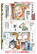 Black Clover ch211p1 Issue 32 2019