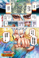 Dr Stone ch083p1 Issue 51 2018