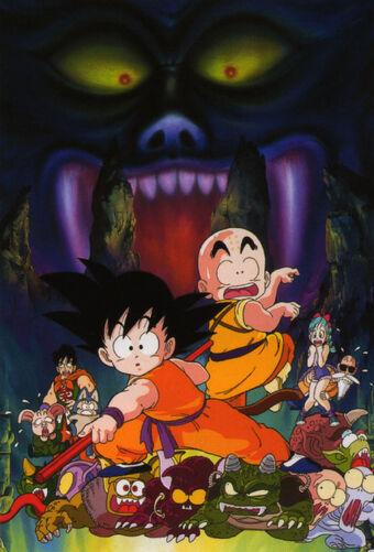Dragon Ball: Sleeping Princess in Devil's Castle | Jump Database | Fandom