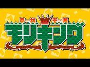 WJ新連載『森林王者モリキング』公式PV