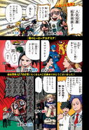 My Hero Academia ch120p1 Issue 04-05 2017